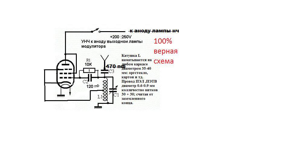 Резисторы нужно использовать