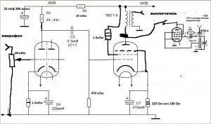Модулятор схема