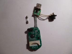 Модулятор