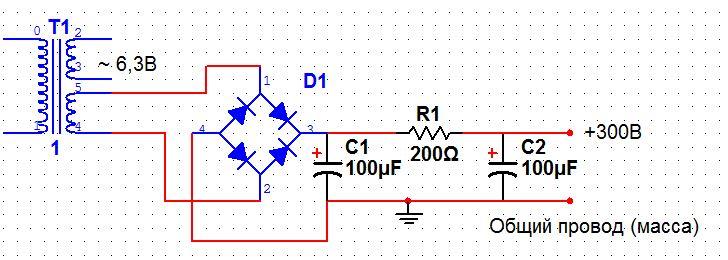 Схема ламповый фильтр